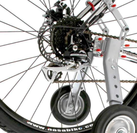 помощни колела за възрастни и quick release системи